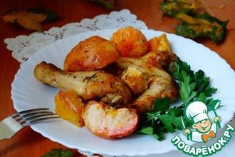 Курица по-особому с овощами и фруктами
