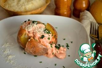 Запечённый картофель с креветками