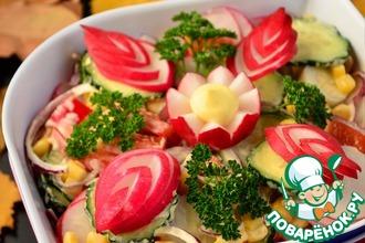 Овощной салат «Свежесть»