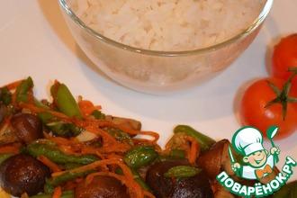 Шиитаке с овощами и рисом