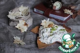 Луково-сырный соус к чипсам из лаваша