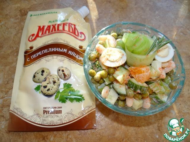 Выложить салат в салатник, добавить яйцо, украсить слайсом огурца и веточкой розмарина для аромата - подавать сразу;