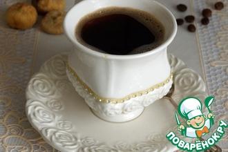 Английский кофе с инжиром