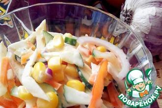 Салат осенний овощной