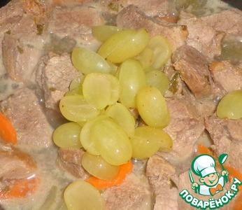 Виноград порезать пополам (поперек). Добавляем к мясу в конце приготовления. С виноградом тушим буквально 3-5 минут. Выключаем газ. Даем немного остыть блюду и к столу подаем с майонезом.