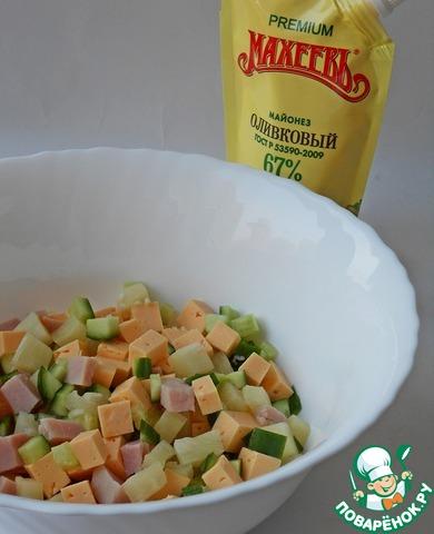 """Итак, нарезаем сыр, ветчину, консервированный ананас и огурец средними кубиками. Перемешиваем, заправляем майонезом """"Махеев Оливковый""""."""