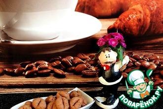Кофейно-шоколадное печенье с коньяком и творогом