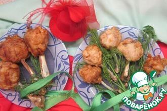 Тюльпаны из куриных ножек и крылышек