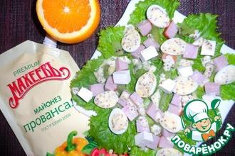Салат с мясом в горчично-апельсиновом соусе