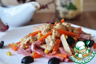 Андалузский салат и андалузский соус