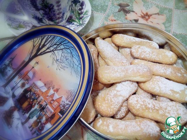 """Печенье очень нежное, так и тает во рту... А ванилин и тростниковый сахар от """"Мистраль"""" придают печенью непередаваемый нежный аромат..."""