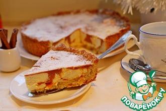 Тыквенно-творожный тарт