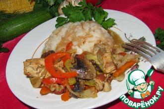 Соте с курицей и грибами ( турецкая кухня)