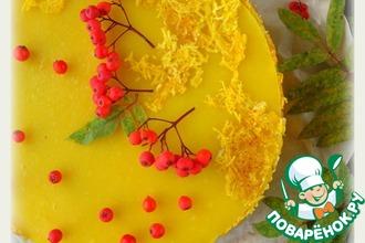 Тыквенный десертный торт