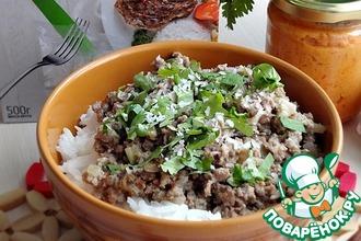 Рубленая говядина с кокосом по-тайски