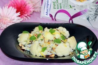 Салат из риса микс с цветной капустой