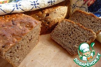 Ароматный ржаной хлеб на закваске