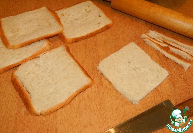 Хлеб очень хорошо раскатать скалкой и обрезать бока... или наоборот, срезать бока и раскатать скалкой