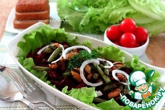 Салат из свеклы с зеленой фасолью и мидиями