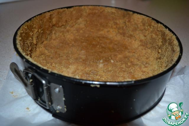 Утрамбовываем массу в разъемной форме. Толщина дна чизкейка – чуть более 10 мм, бортиков – примерно 5-7 мм.    Включаем духовку на 170 градусов (я включаю двусторонний подогрев).    Отправляем основу для чизкейка в холодильник и переходим к самому вкусному – к начинке.