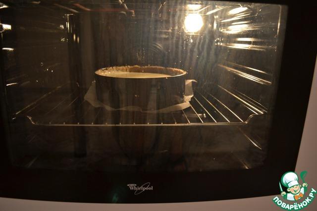 Отправляем чизкейк в разогретую до 170 градусов духовку и оставляем его в одиночестве на 50 минут.    Это – Ваше личное время. Чизкейк вполне предсказуемо ведет себя на протяжение 50-ти минут – не растекается, не поднимается, не подгорает. Открывать духовку во время его выпекания я не рекомендую.