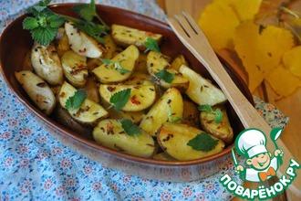 Остро-пряный печеный картофель с мятой