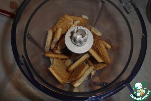 1. Печенье в блендере размалываем до мелкой крошки.