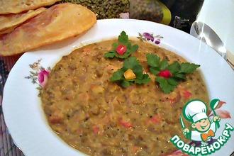 """Индийский суп """"Дал Масала"""""""