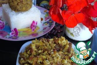 Закуска из фасоли с рисом