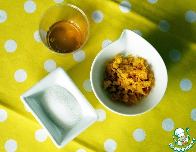 Ароматизируем тесто коньяком, цедрой одного апельсина и пакетиком ванильного сахара!