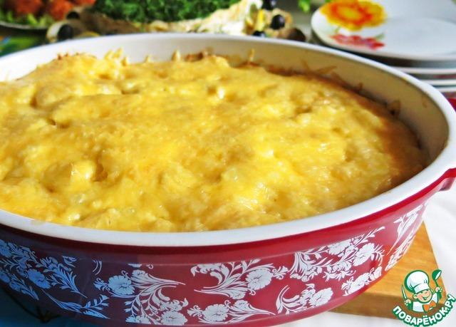 Я не знаю, в чем секрет, но вкуснее это блюдо получается в тонкой металлической форме, в керамике мне нравится меньше. У сыра должна быть румяная, красивая корочка. Наше любимое блюдо готово!
