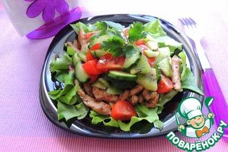 Салат с киви и курицей