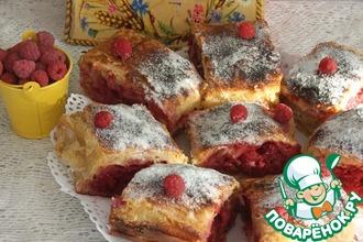Хорватский пирог с малиной
