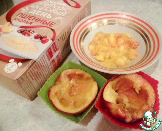 Персик разрезать на 2 части, убрать косточку и при помощи чайной ложки вынуть мякоть.