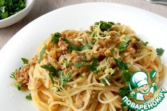 Спагетти в перечно-мясном соусе