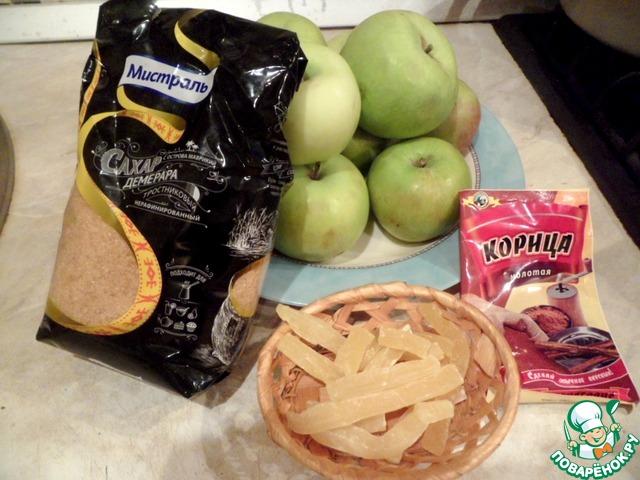 """Процесс приготовления яблочного сыра можно разбить на 4 основные стадии: термическая обработка яблочного пюре, уваривание пюре до консистенции очень густого мармелада, формование сыра и его сушка. Конечно, самый вкусный сыр получается из Антоновки, но пока она не созрела, используем поспевшие на данный момент яблоки из сада. Для приготовления нам понадобятся всего четыре ингредиента - сахар Демерара ТМ """"Мистраль"""", яблоки, корица и цукаты."""