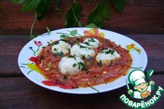 Ленивые вареники в томатном соусе