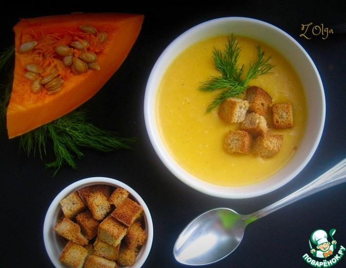 Суп-пюре с тыквой и плавленым сыром