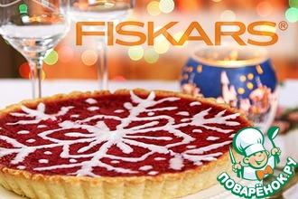 Новогодний клюквенный пирог