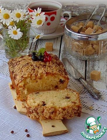 Дать кексу немного остыть в форме, после чего извлечь из нее. Подавать можно сразу, пока пирог еще теплый.   Приятного вам чаепития!