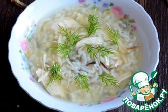Лимонно-мятный куриный суп с рисом