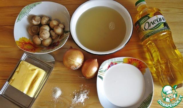 Тем временем, подготовим грибной соус для блинчиков! Вот наши ингредиенты. Грибы, предварительно, нужно вымыть и варить 5 мин. после закипания в 3х стаканах (граненый) воды. Нам нужен грибной, ароматный отвар для соуса.