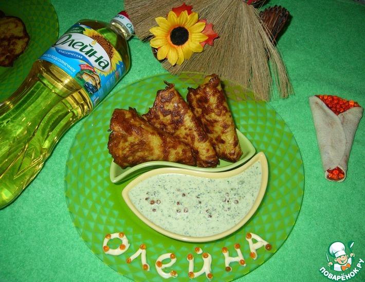 Зелёный соус с икрой к картофельным блинчикам