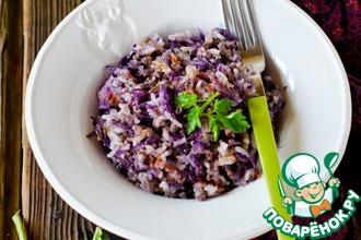 Рис с красной капустой и фаршем