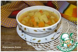 Суп тыквенно-картофельный с имбирем