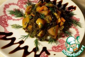 Салат с морской капустой и грибами