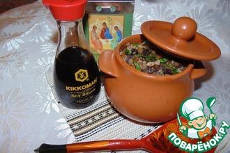 Гречка по-монастырски с соевым соусом