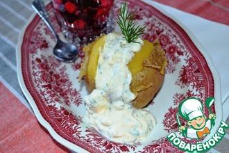 Запеченный картофель с творожным соусом