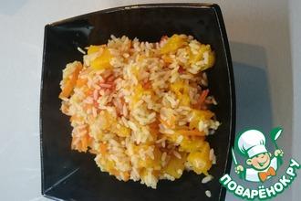 Тыква с рисом