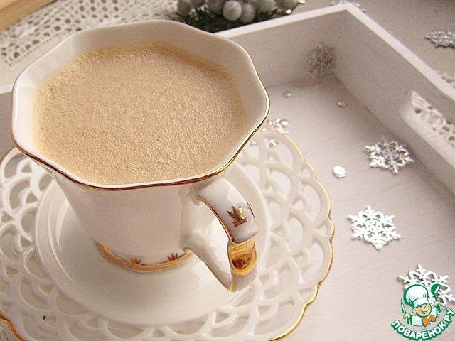 Сырный кофе готов! Вязкий, тягучий, словно соткан из сотен тысяч пузырьков. Шелковистый и обволакивающий, как атлас! Сытный и очень вкусный!        А ещё этот кофе похож на подтаявшее мороженое. Прошу на дегустацию!    Если вы привыкли пить кофе без сахара, можете не класть его вовсе. Но я всё же посоветовала бы добавить сахар, буквально на кончике чайной ложки, чтобы полностью раскрыть вкусовой оттенок напитка. Попробуйте соблюсти данные пропорции и вы останетесь довольны результатом.